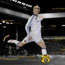 Большой выбор качественной спортивной экипировки для футбола